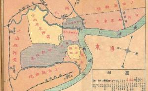 """上海城事︱""""上流社会""""聚居区法租界的百年兴衰沉浮"""