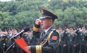 新组建集团军隶属关系渐次披露:75集团军隶属南部战区陆军