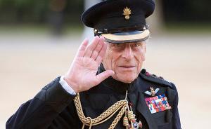 英女王丈夫今秋退休不再参与公共事务,拥有各类头衔780个