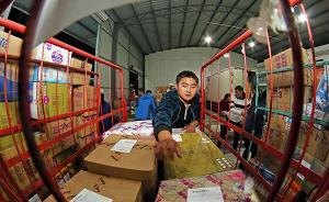国家邮政局:去年中国人均使用快递23件,支出287元