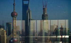 上海:允许高校院所以自己名义直接将科技成果对外投资