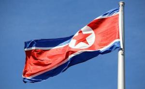 朝鲜:美韩情报机构欲用生化物质暗杀金正恩,策划三年被破获