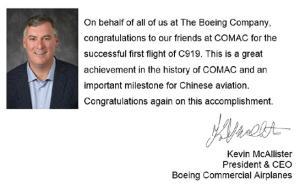 波音空客祝贺国产大飞机C919成功首飞:中国航空业里程碑