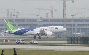 外媒热评C919成功首飞:中国航空装备制造水平迈上新台阶