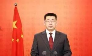 中央候补委员刘剑任新疆维吾尔自治区民政厅党组书记、副厅长