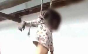 四川剑阁一男子为促前妻履行抚养义务,用绳子悬吊8岁女儿