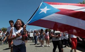 波多黎各宣布政府破产折射的尴尬状况