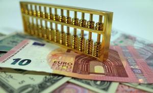 中国4月外汇储备增加204亿美元,连续3个月上升