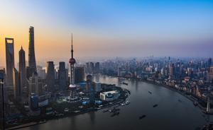 H5|上海推进全面从严治党,不断创新基层党建工作