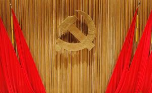 解放日报社论:凝聚共识担使命,奋力谋求新作为