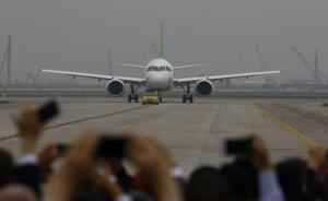 """人民日报刊文谈国产大飞机:并不怕""""只是造了个壳""""的质疑"""
