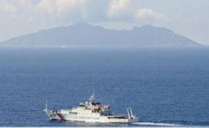 国家海洋局:中国海警舰船编队5月8日在钓鱼岛领海内巡航