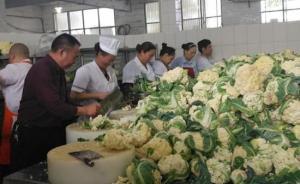 四川一高校获赠一万斤花菜,全校6个学生食堂向同学免费供应