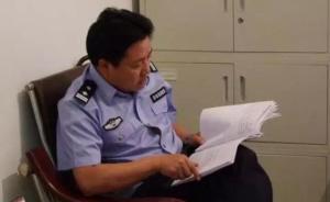 大理州民警黄泽富突发疾病因公牺牲,此前加班加点近一月未休