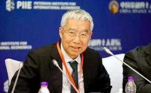 余永定:中国2万亿美元对外净资产,连续十年投资收益为负