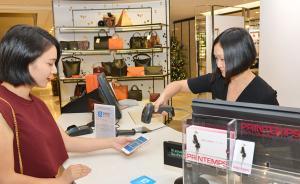 2016年11月3日,在法国巴黎春天百货,工作人员试用支付宝收付款功能。巴黎春天百货公司是法国首家引入支付宝支付业务的商家。  本图集图片均来自 新华社