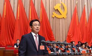 人民日报刊载韩正在上海党代会上讲话:谋划上海必须胸怀全局