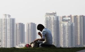 全国12家银行二套房停贷,深圳首套房贷利率已经没有优惠