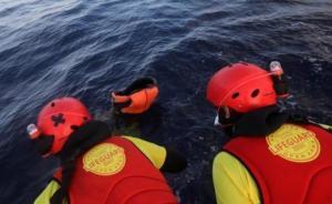 地中海两艘偷渡船沉没:船上共302名难民,仅57人获救