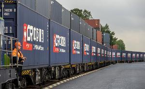 义乌中欧货运班列900天:通行时间缩短1/4、运费降三成