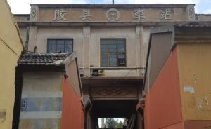 胶济铁路调查③青岛段:尴尬的历史痕迹