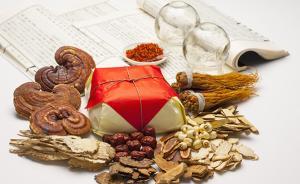 如何科学地延缓衰老②应该怎么吃,中医如何抗衰老