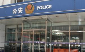 """安徽滁州一女子父亲去世请假奔丧,被公司索要""""证明"""""""