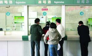 人社部:160个地区实现跨省住院费结算