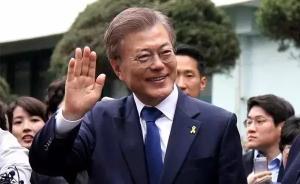中国军网起底韩国新总统文在寅:5年前大选惜败朴槿惠