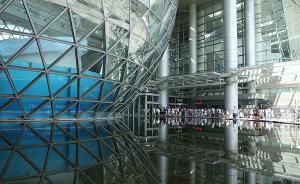 """上海科技节下周举行,C919团队精英将亮相""""科学红毯秀"""""""