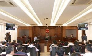 新一届嘉兴市政府首个全市性会议在法庭召开:增强法治信仰