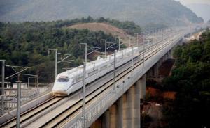 """铁总:力争""""十三五""""末期将武汉建设成为国家级高铁枢纽"""