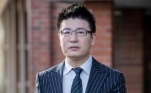 """""""中国伟哥之父""""在新西兰被判洗钱,新方返还1.3亿罚没款"""