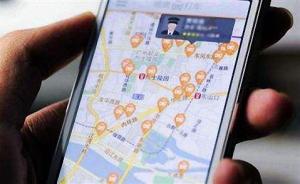 郑州市民乘顺风车遇车祸,法院:网约车平台非承运人,不担责