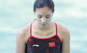 中国跳水队员何姿奥运赛前意外受伤,称仍将为奥运金牌而战