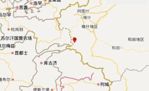 新疆塔什库尔干县再发4.2级地震,震源深度6千米