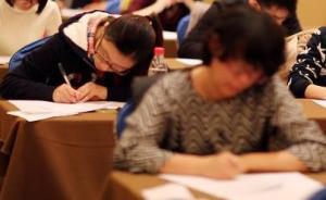 """山东鄄城:公检联合调查""""教师公开招聘考试两次公布成绩"""""""