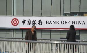 四川一老人三千余元存二十年取时仅剩七十,银行正查询