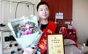 暖闻|浙江狱警为捐献造血干细胞制定全素食谱,每天跑十公里
