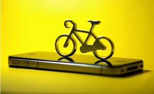 图解|京沪共享单车怎么管?两地试行征求意见稿比一比