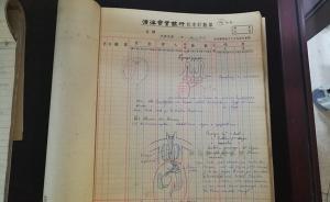 读图 同济110岁,当年的大学生这样记笔记