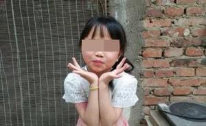 """河南舞钢警方通报""""6岁女童看戏走失遇害"""":嫌犯系同村村民"""