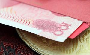 黔南州政协副秘书长李荣军被双开:违规收受财物,数额巨大