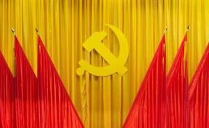 广东十九大代表候选人初步人选名单公示,共84人
