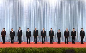 韩正率新一届上海市委常委班子亮相:深感责任重大、使命光荣