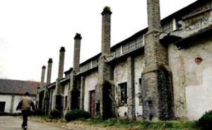 山东将217处工业遗产列入不可移动文物保护名录