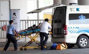广东潮州发生一起沼气中毒事件致六人死亡