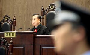 """河南高院院长:启动非法证据排除程序应实行""""无因启动"""""""