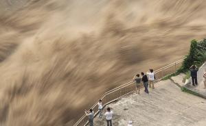 中美研究初步揭秘黄河输沙有望助力减灾:洪水频发因为沙太多