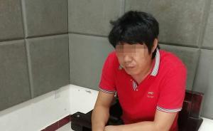 """湖北沙洋警方追捕23年,抓获""""中国第一古尸案""""最后一逃犯"""